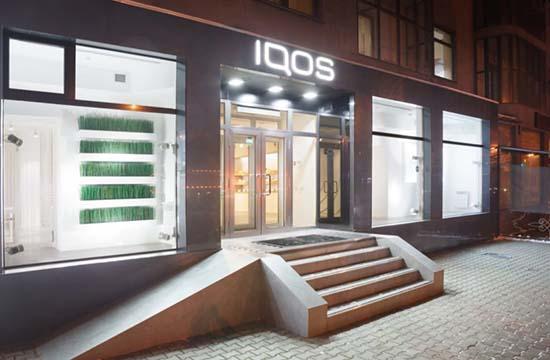Где можно купить стики для нагревателя табака IQOS