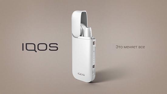 Инструкция по использованию IQOS 3
