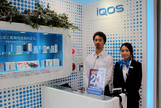 Правовые нормы распространения и использования IQOS в Королевстве Таиланд