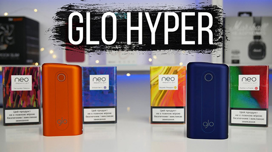 Особенности чистки GLO HYPER от нагара