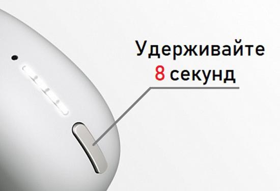 Инструкция по перезагрузке IQOS 3