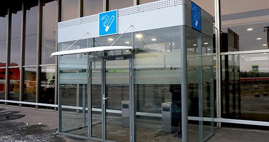 Разрешается ли в аэропортах курить IQOS